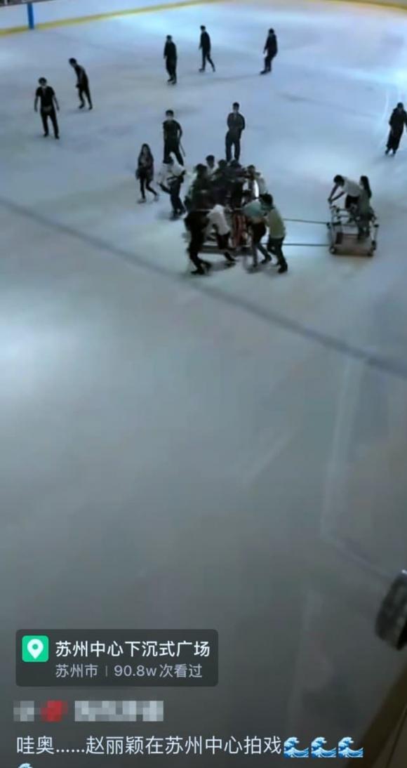 triệu lệ dĩnh, sân băng, trượt băng, phim hoa ngữ