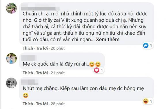 ca sĩ Mỹ Lệ, Mỹ Lệ, sao Việt