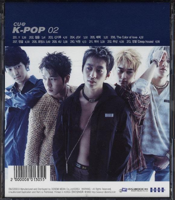 Triple H, K'Pop, nhóm nhạc Hàn tan rã, sao hàn