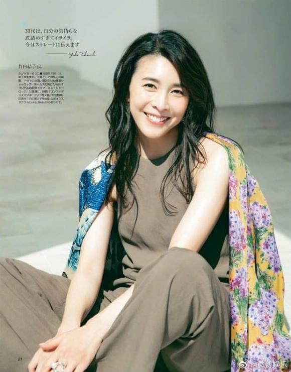 yuko taeuchi, asuka, tự tử, sao nhật bản