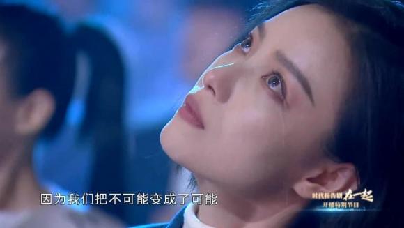 Nghê Ni,tình cũ Phùng Thiệu Phong,Nghê Ni gây bão MXH,sao Hoa ngữ
