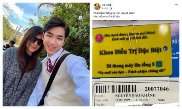 nhà sản xuất K-ICM, sao Việt