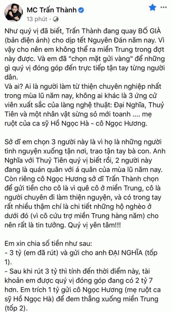 Trấn Thành, Hồ Ngọc Hà, sao Việt