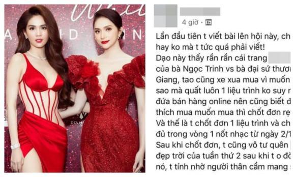 diễn viên Ngọc Trinh, sao Việt