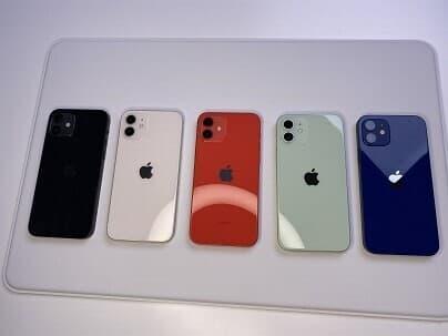 IPhone 12 Blue, iphone - 12, iphone 12 xanh dương