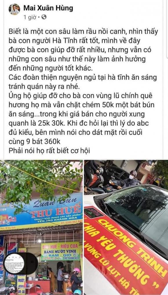 chặt chém, bún Huế, đoàn từ thiện, Hà Tĩnh