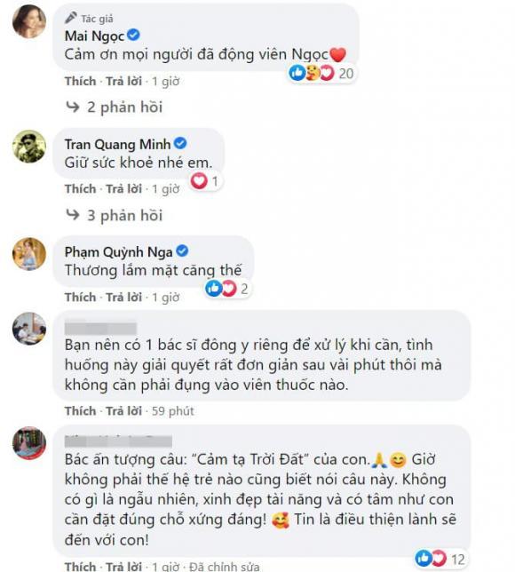 MC Mai Ngọc, Mai Ngọc, sao Việt