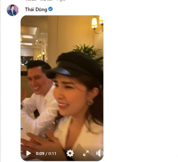 Vũ Thu Hoài , MC Vũ Thu Hoài, sao Việt