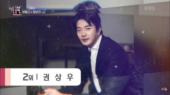 top đại gia bất động sản kbiz, kim tae hee, song hye kyo, sao hàn