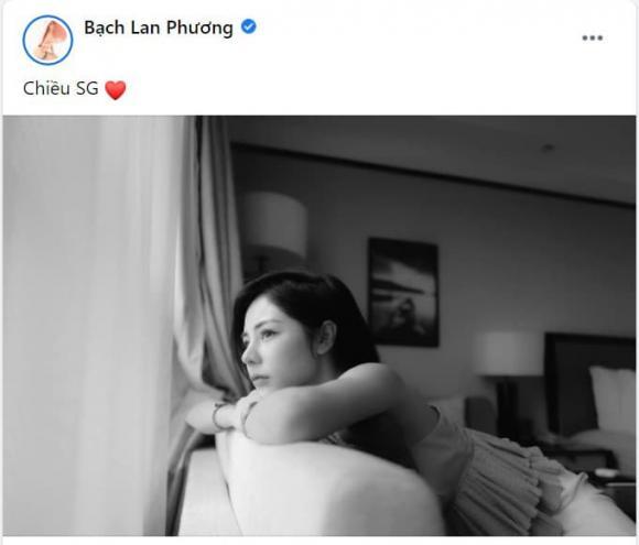 Huỳnh Anh, diễn viên Huỳnh Anh, Bạch Lan Phương