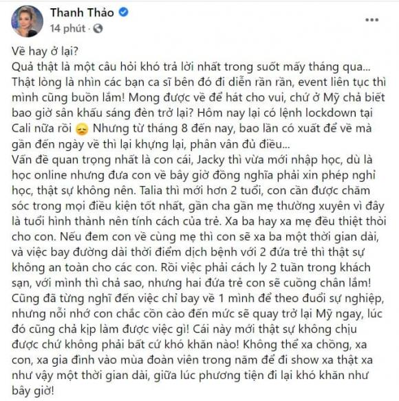Thanh Thảo, ca sĩ Thanh Thảo, sao Việt