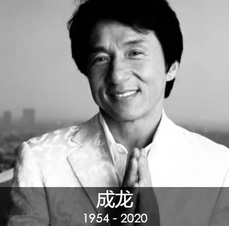 diễn viên Thành Long,tin đồn Thành Long qua đời,sao Hoa ngữ