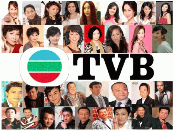 Phim truyền hình, TVB, phim trung quốc