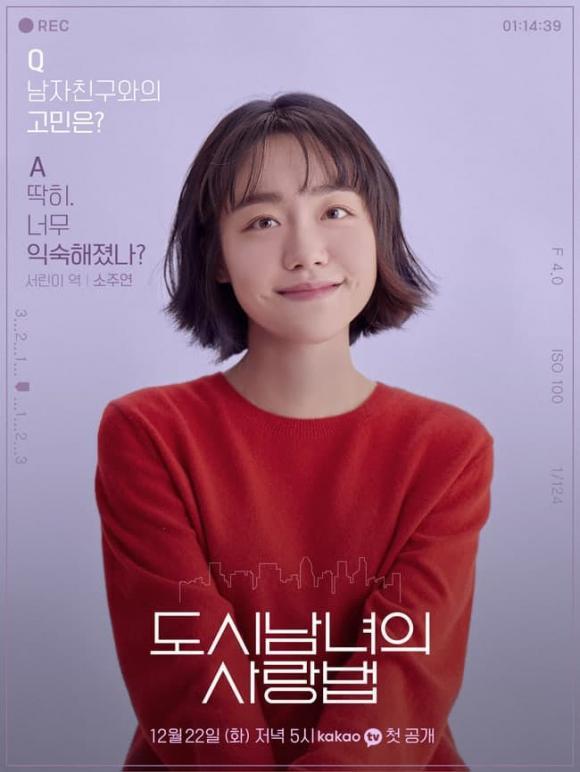 ,nụ cười của Ji Chang Wook,Ji Chang Wook đẹp lôi cuốn,Ji Chang Wook đầu rẽ ngôi