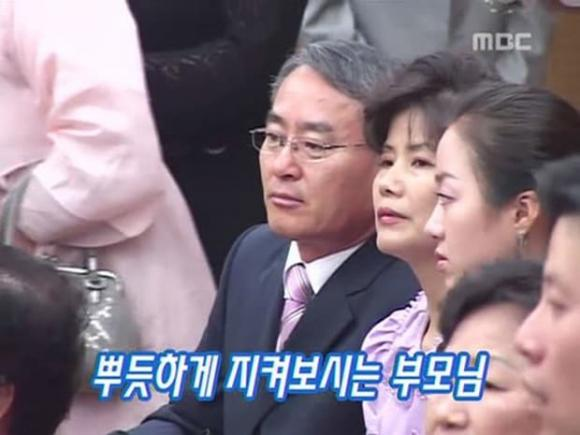 gia thế Kim Tae Hee,sao Hàn,Bi Rain