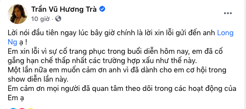 hoa hậu, lộ hàng, Tuần lễ thời trang quốc tế Việt Nam, Hoa hậu Hương Trà