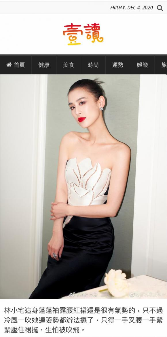 Huỳnh Thánh Y, nữ diễn viên, NTK Trần Hùng,