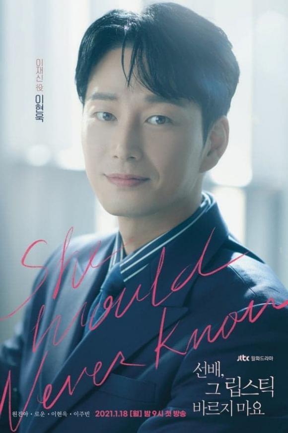 Phim hàn quốc,  Rowoon, phim tình cảm, Won Jin Ah