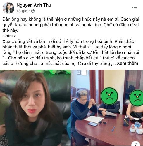 Anh Thư, Hoàng Anh, ly hôn, sao Việt