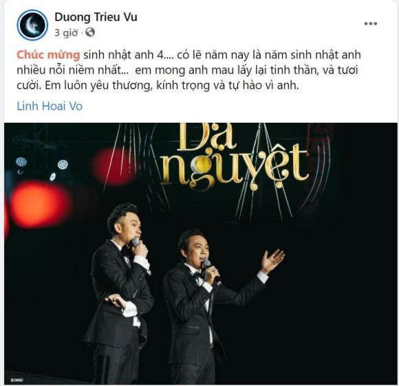 Trấn Thành, Bảo Anh, Bằng Kiều, Dương Triệu Vũ, Hương Lan, Hoài Linh, Đàm Vĩnh Hưng,