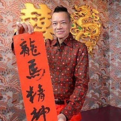 sao Hoa ngữ,Hồng Triêu Phong,Bảo Vịnh Cầm