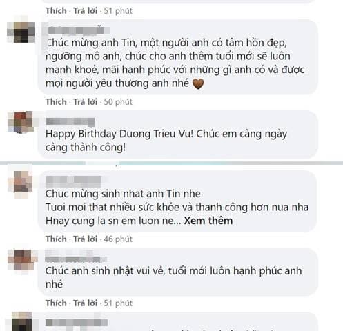 Dương Triệu Vũ, nam ca sĩ, em trai Hoài Linh,