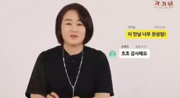 son ye jin, hyun bin, hẹn hò, sao hàn