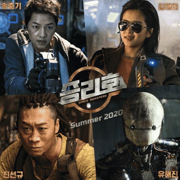 'Bom tấn' 500 tỷ đồng của Song Joong Ki chính thức chốt thời gian phát hành sau nhiều lần hoãn vì Covid