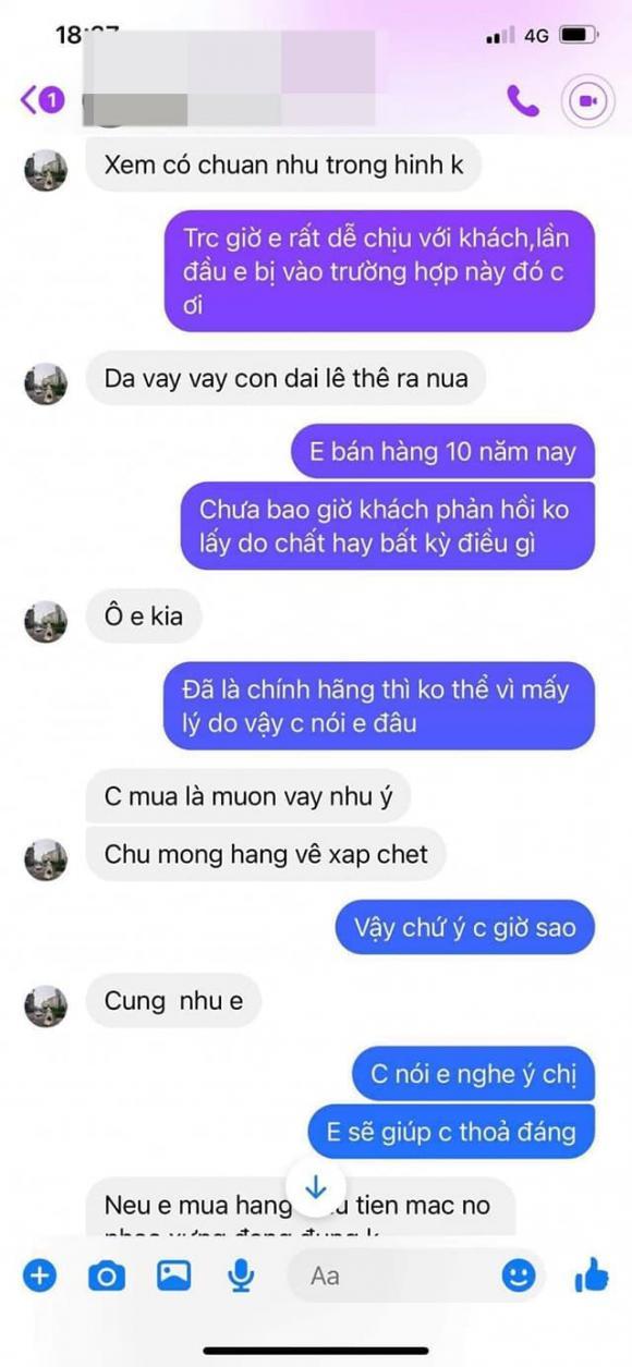 mẹ Phạm Hương, Hoa hậu Phạm Hương, sao Việt