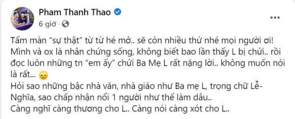 Vân Quang Long, nam ca sĩ, Linh Lan, sống giả trân, giả tạo,