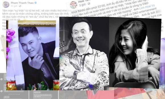 Trương Bảo Như, nữ ca sĩ, Mai Phương, qua đời,