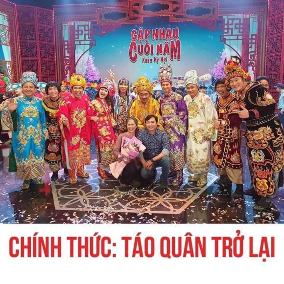 Tự Long, Vân Dung, Táo Quân 2021