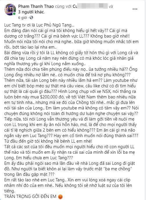Vân Quang Long, nam ca sĩ, Linh Lan, Phạm Thanh Thảo,