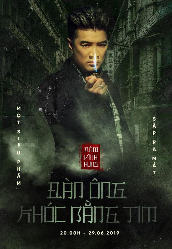 Mr Đàm, Đàm Vĩnh Hưng, Ông hoàng nhạc Việt, sao Việt