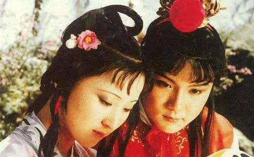hồng lâu mộng, hòa thân, quan tham Trung Quốc, lịch sử Trung Quốc, lịch sử trung hoa