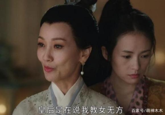 Triệu Nhã Chi,  Chương Tử Di, phim Thượng dương phú, sao hoa ngữ, phim cổ trang Trung Quốc