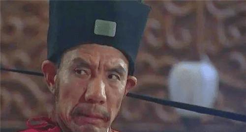 quan tham Trung Quốc, lịch sử Trung Quốc, lịch sử trung hoa