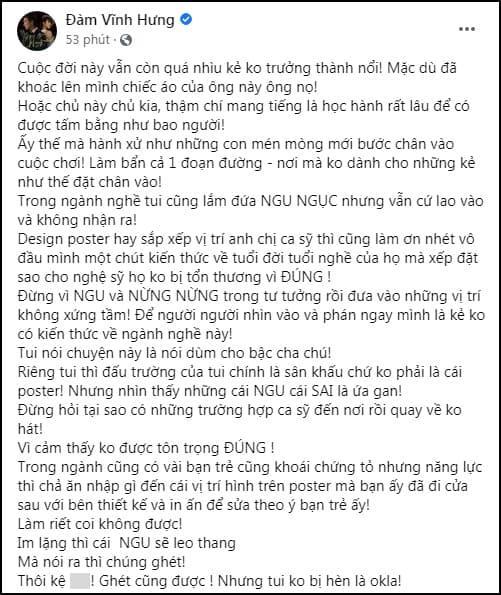 Đàm Vĩnh Hưng, ông hoàng nhạc Việt, sao Việt