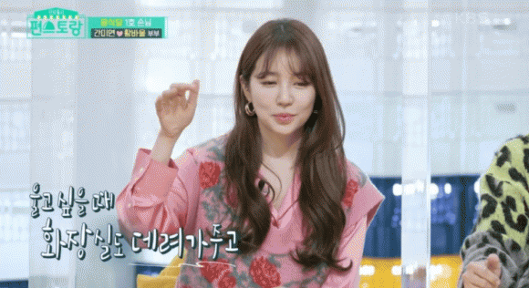 Yoon Eun Hye, Baby VOX, sao hàn