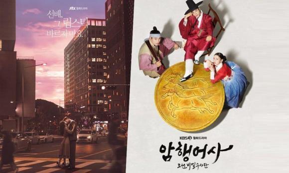 Hyun Bin đóng cặp cùng Yoona trong phim mới, Hyun Bin, Yoona, phim hàn, sao Hàn