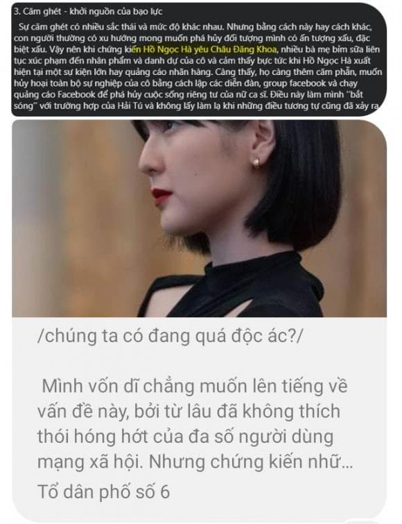 Châu Đăng Khoa, nữ ca sĩ, Hồ Ngọc Hà, sao Việt,