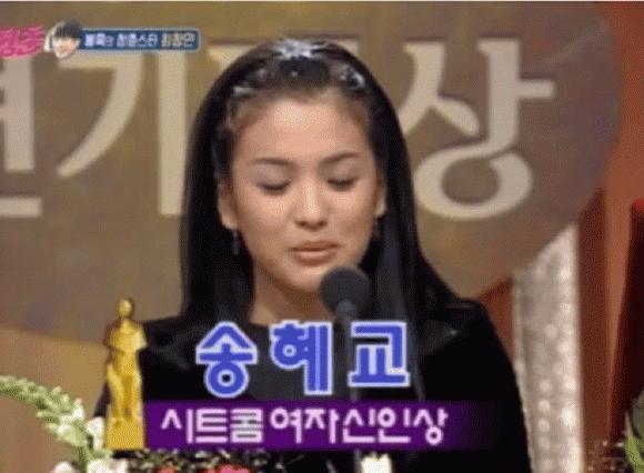 Song Hye Kyo, mỹ nhân Song Hye Kyo, ảnh cũ 23 năm của Song Hye Kyo, sao Hàn