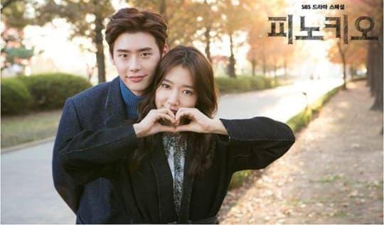 Phim Hàn Quốc,