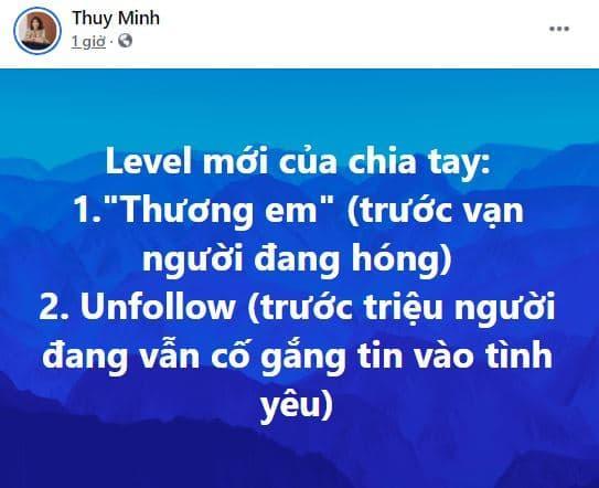 Sơn Tùng, Thiều Bảo Trâm, sao Việt