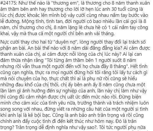 Phan Mạnh Quỳnh, Thiều Bảo Trâm, thanh niên