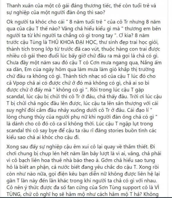 Mi Vân, Sơn Tùng M-TP, sao Việt