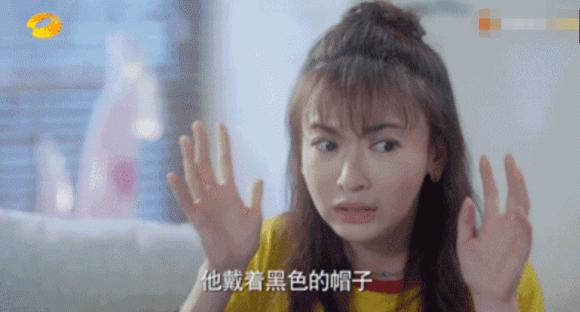 Ngô Cẩn Ngôn, Diên hi công lược, phim Trung Quốc, Cbiz
