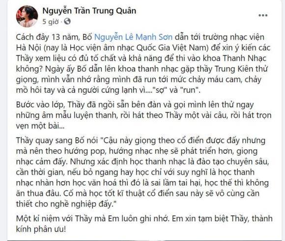 NSND Trung Kiên, Nguyễn Trần Trung Quân, Hà Trần,