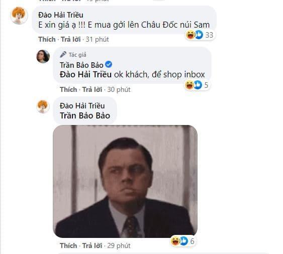 BB Trần, Hải Triều, nam diễn viên,