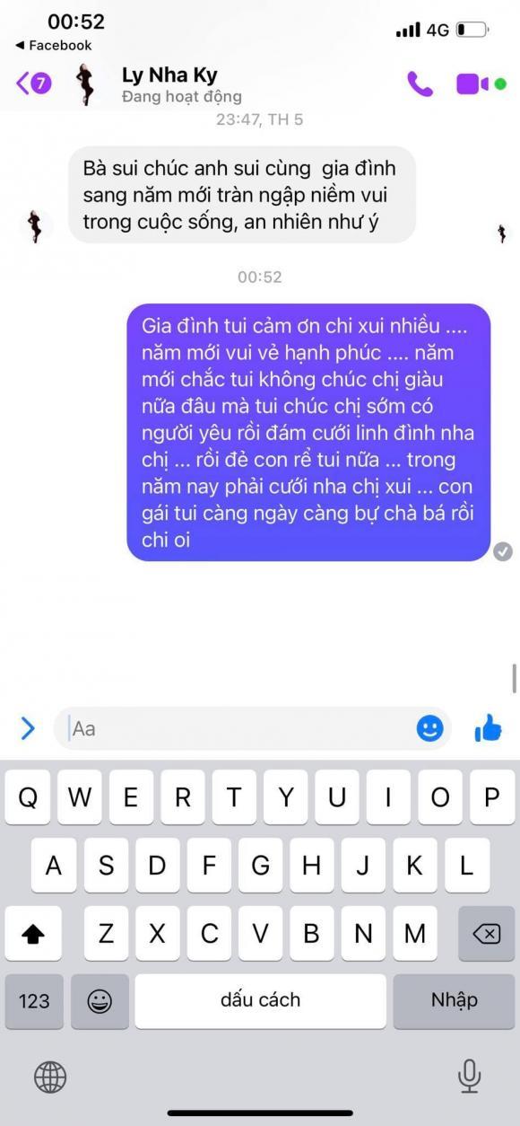 Lê Dương Bảo Lâm, Lý Nhã Kỳ, sao Việt,